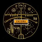 220px-Enigma_Return_to_Innocence_single_cover